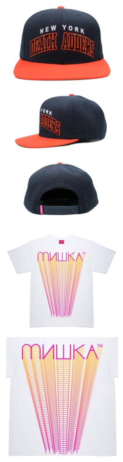 mishka-sp092-2